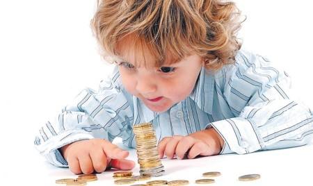 Материальные выплаты и господдержка многодетных семей