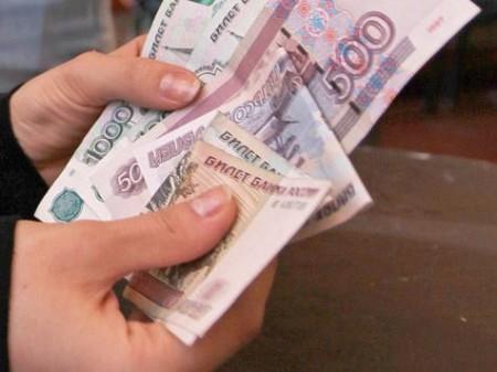 Выплаты и финансовая поддержка почетным донорам РФ