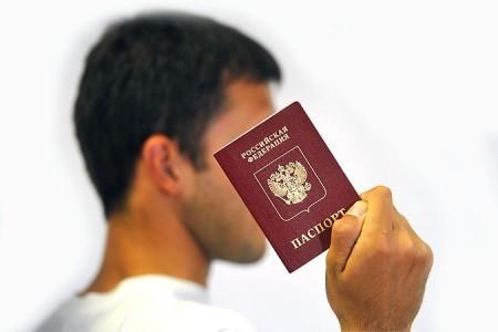 Подготовка документов при обмене удостоверения личности