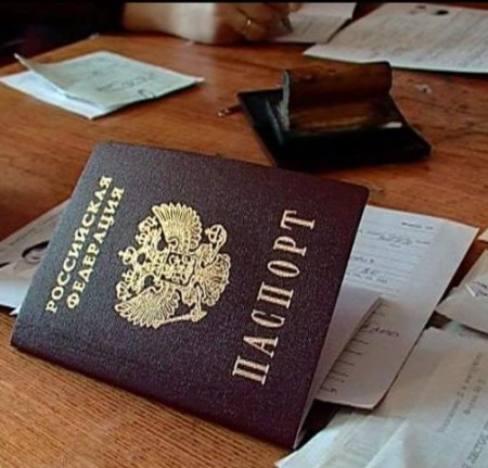 как заменить паспорт в 45 лет - необходимые документы