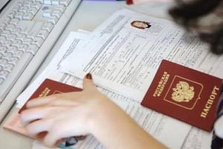 Как писать в анкете гражданство