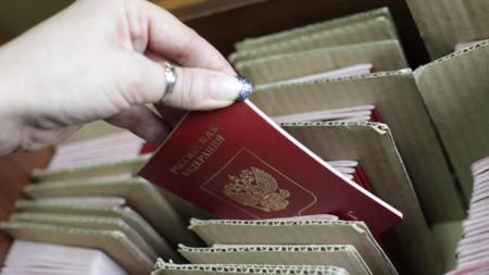 Получение загранпаспорта в Москве для жителей столицы и иногородних