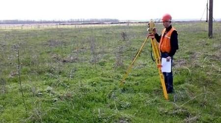 Процедура подачи заявления на получение земли бесплатно