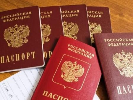 Отказ в выдаче паспорта и штрафы за проживание без удостоверения личности