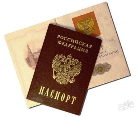 замена папорта в 20 лет