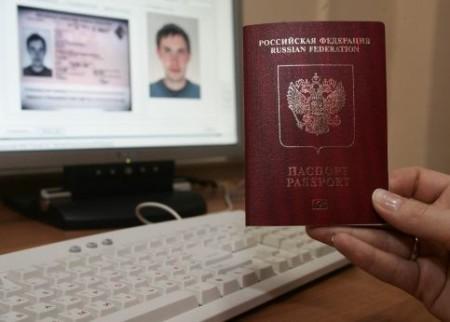Перспективы оформления заграничного паспорта через интернет