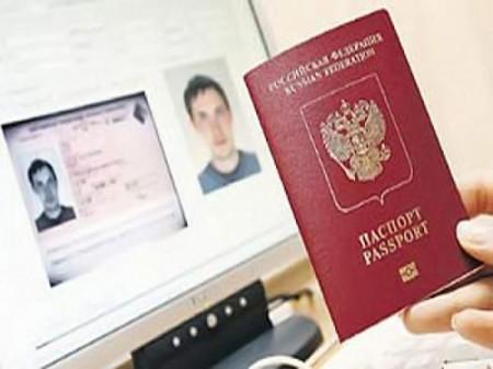 Проверить готовность загранпаспорта