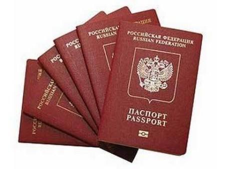 Расчет сроков получения загранпаспорта