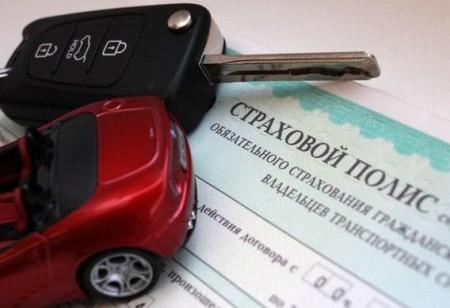 Порядок оформления страховки на авто