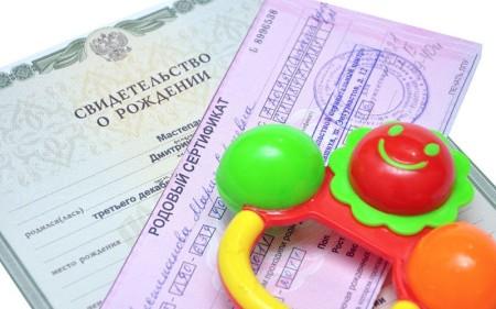 Подготовка и подача документов на СНИЛС детям