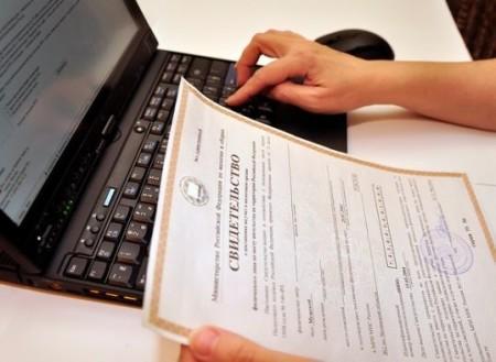 Задолженность по налогам узнать по ИНН