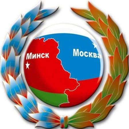 Постоянное проживание и трудоустройство граждан РФ в Республике Беларусь