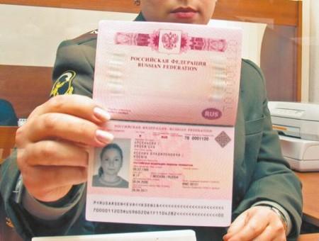 Замена загранпаспорта по истечении срока действия