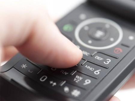 кудао обращаться с жалобой на телефонное хулиганство