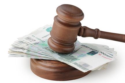 Взыскание судебных расходов
