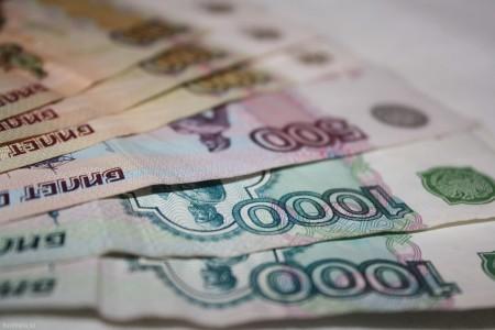 Сумма алиментов в твердой денежной форме
