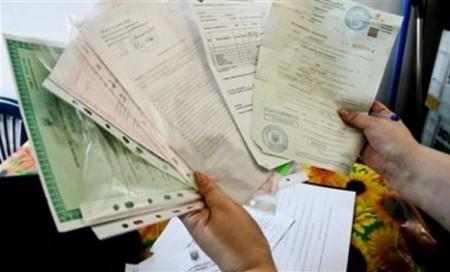 документы для дарения земли