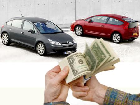 купля-продажа авто с обременением