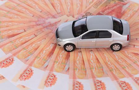 сколько стоит оценка автомобиля
