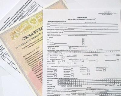 пакет документов для дачной амнистии