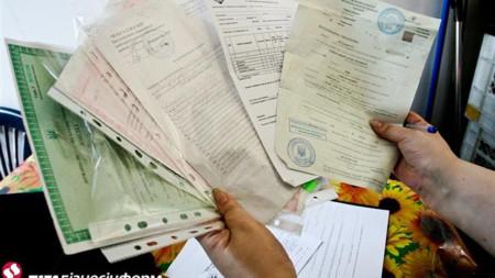 список документов для дарственной