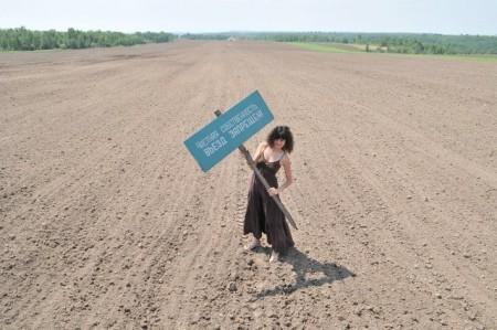 ограничения при получении земли