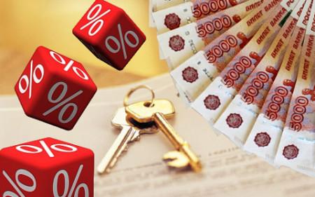 достоинства и риски ипотеки