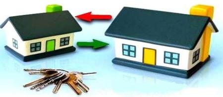 договор размена квартиры