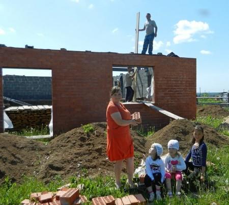 условия субсидии на строительство