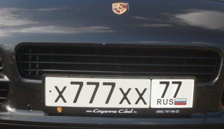 блатные номера авто