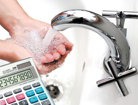 выгода от счетчиков воды