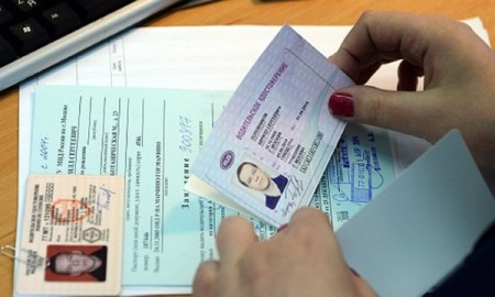обмен водительского удостоверения