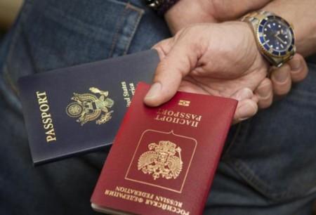 преимущества получения второго гражданства