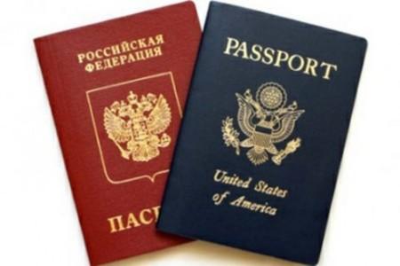 второе гражданство в рф