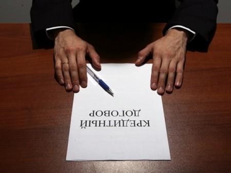составление кредитного договора