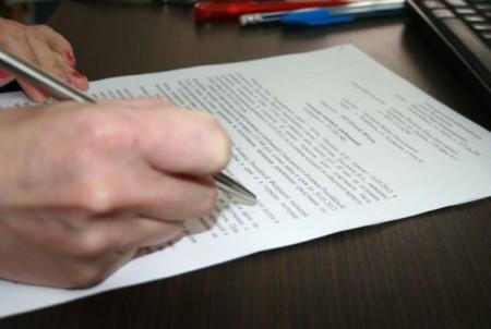 список дополнительных документов к исковому заявлению