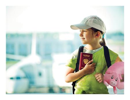 детский загранпаспорт
