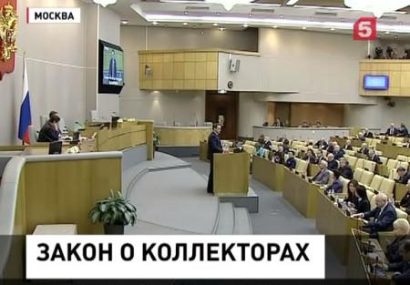 законодательство о коллекторских агенствах
