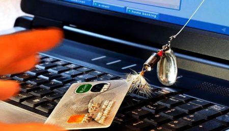 мошенничество в банковской и финансовой сфере