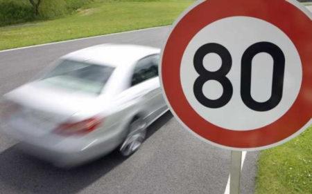 допустимые скоростные режимы