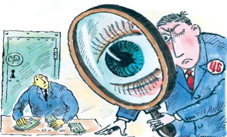 преступления в экономике в ссср