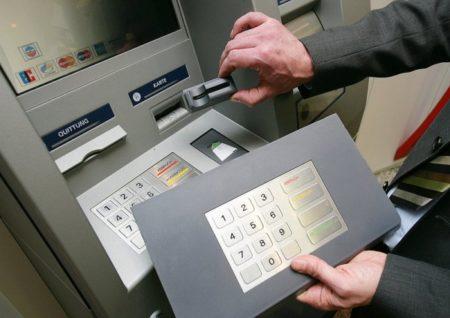 как крадут пин-коды банковских карт