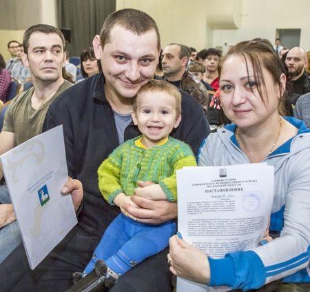 как многодетной семье получить жилищный сертификат