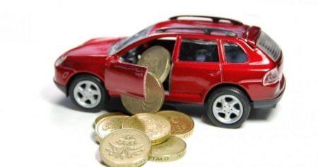 оплата ошлины за наследования автомобиля