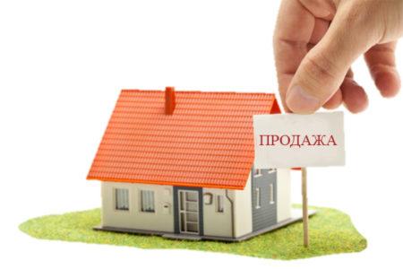 как продать квартиру, купленную по ипотеке, после развода