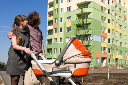 покупка жилья с помощью субсидии