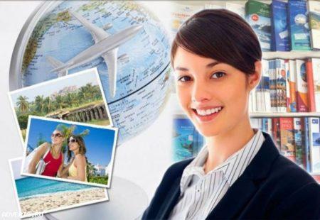 деятельность туристических агентств с января 2017 года