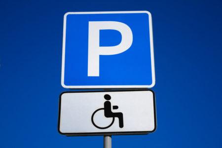 место парковки инвалидов