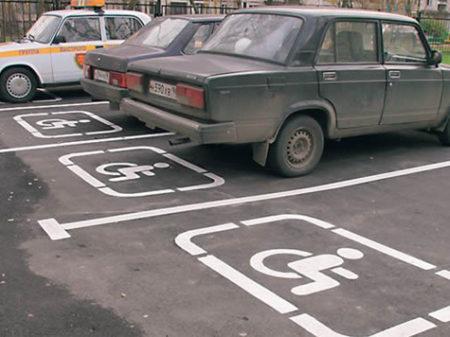 незаконная парковка на месте для инвалидов
