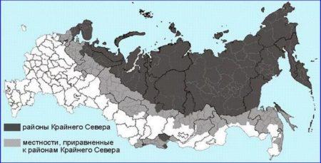 регионы для получения северной надбавки
